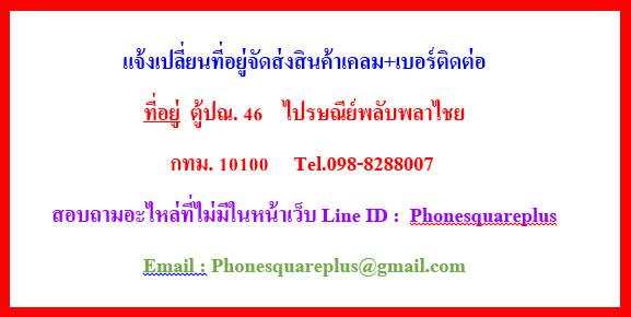contact.jpg (577×290)