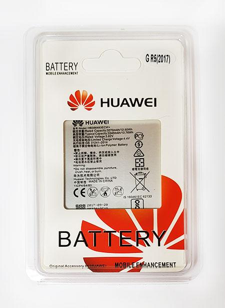 battery-GR5-2017.jpg (450×615)