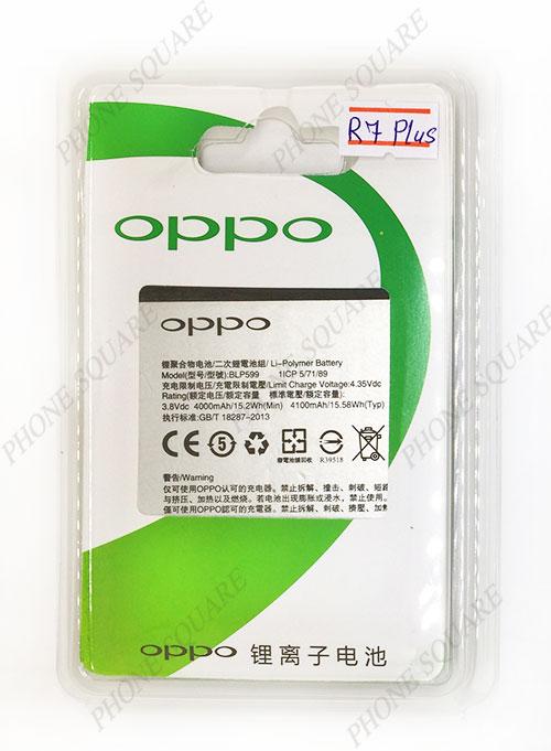battery-oppo-R7-Plus.jpg (500×681)