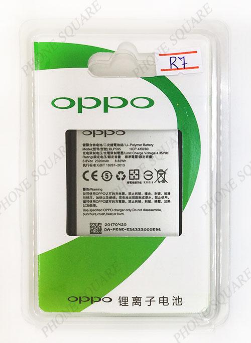 battery-oppo-R7.jpg (500×684)