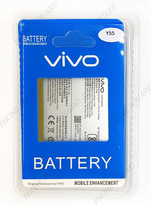 battery-vivo-y55.jpg (500×680)