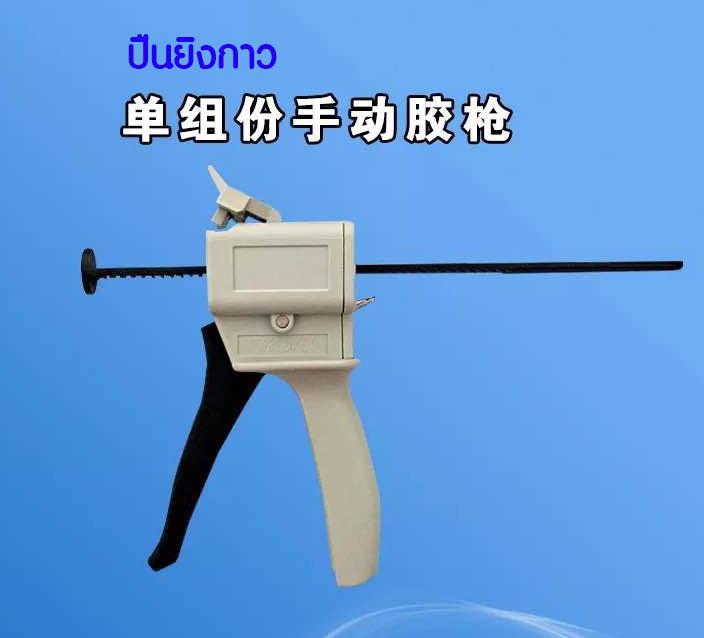 gun.jpg (704×638)
