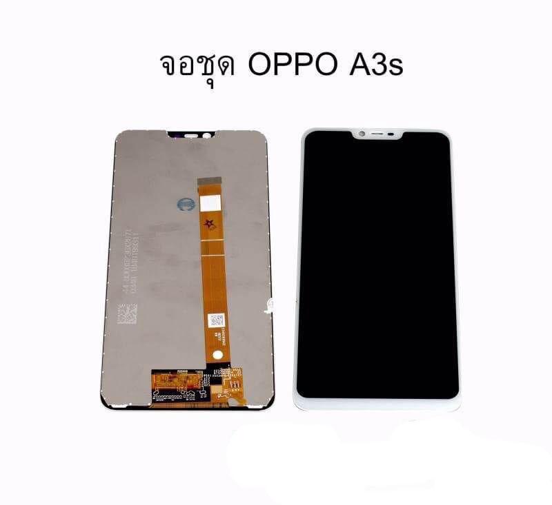 OPPO-A3S.jpg (800×733)