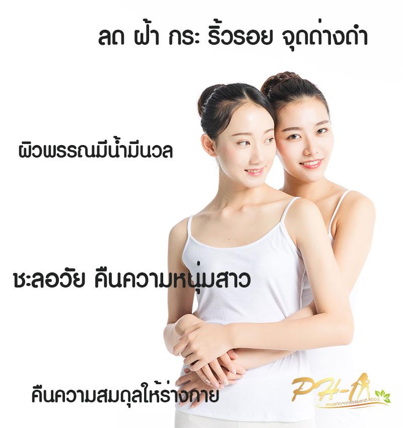 2women.jpg (800×850)