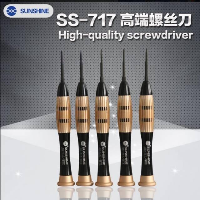 SS-717.jpg (640×641)